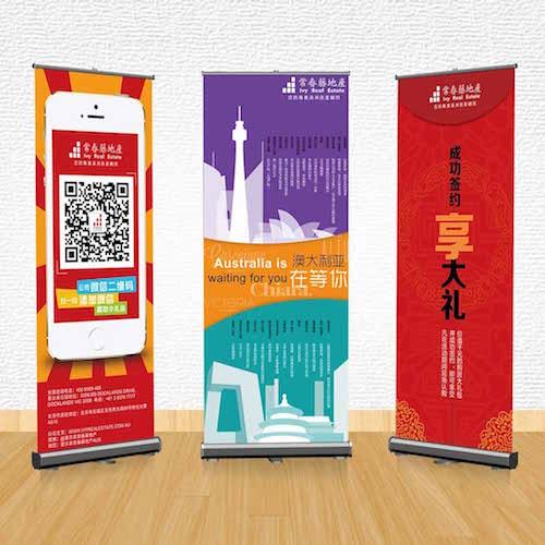 Banner Printing Services Singapore - BruceBanner, Singapore
